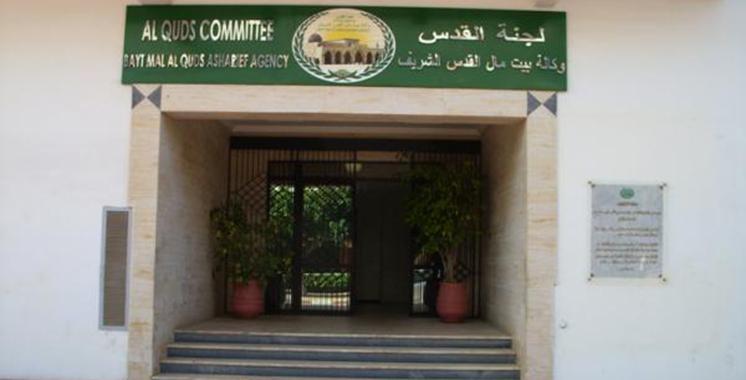 Agence Bayt Mal Alqods Acharif : Des dons marocains de 60.000 dollars  pour des centres hospitaliers de Jérusalem
