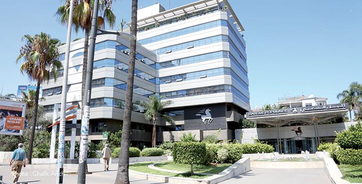 Maroc Leasing et Maghreb Titrisation  : CIH Bank cède ses parts minoritaires à la BCP