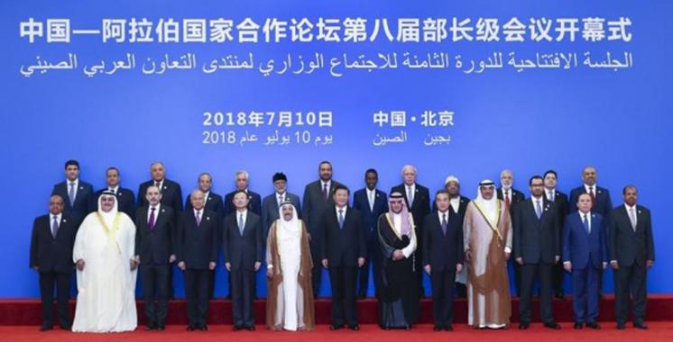 Le Maroc en est membre : Une nouvelle édition du forum sino-arabe prévue la semaine prochaine