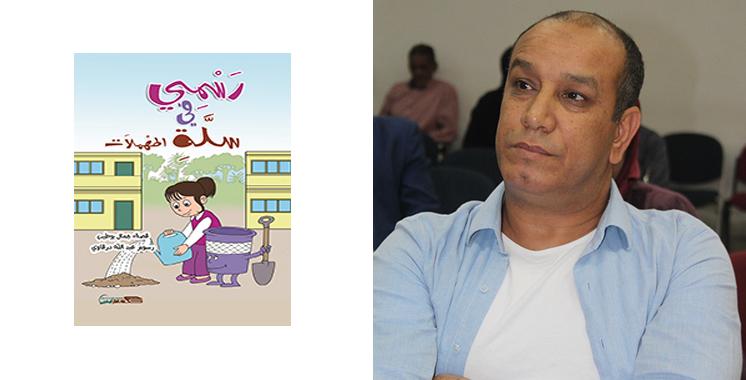 Jamal Boutayeb : «L'édition du livre d'enfant a besoin d'auteurs  qui ne prennent pas les textes à la légère»