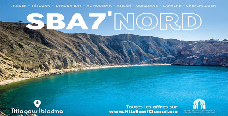 « Sba7'Nord » :  La destination Tanger-Tétouan- Al Hoceima dévoile ses offres