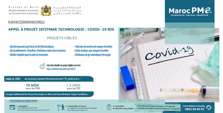 Maroc PME lance un appel à projets