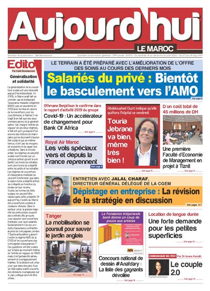Journal Électronique du Vendredi 14 août 2020