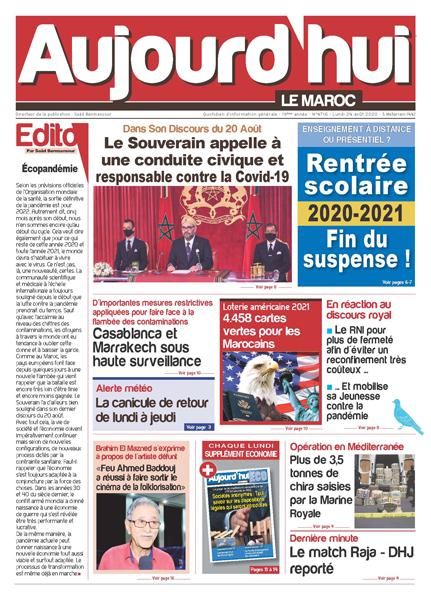 Journal Électronique du Lundi 24 août 2020
