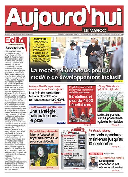 Journal Électronique du Mercredi 19 août 2020