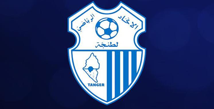 Coronavirus: 23 joueurs et membres du staff de l'Ittihad de Tanger testés positifs