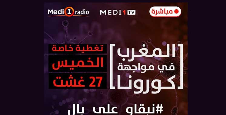 Sur Medi1TV et Medi1Radio : Suivez toute une journée spéciale Covid-19