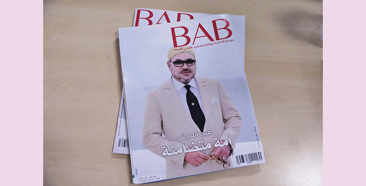 La MAP lance la version arabe de son  magazine mensuel «BAB»