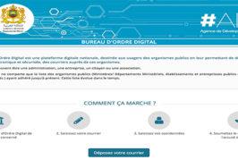 Laâyoune : La commune met en place un bureau d'ordre digital