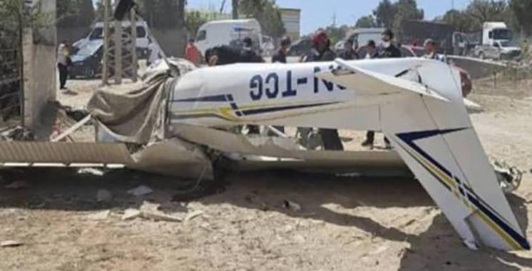 Après le crash d'un avion à Kénitra causant deux morts : Une enquête est ouverte