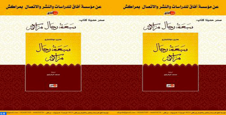 Parution de la traduction arabe du livre «Les sept patrons de Marrakech»