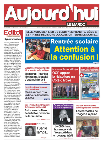 Journal Électronique du Lundi  07 septembre 2020