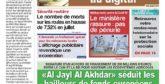 Journal Électronique du Vendredi 18 Septembre 2020