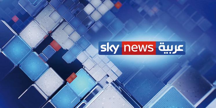 Dans sa nouvelle grille de programmes : Sky News Arabia réserve deux émissions au Maghreb