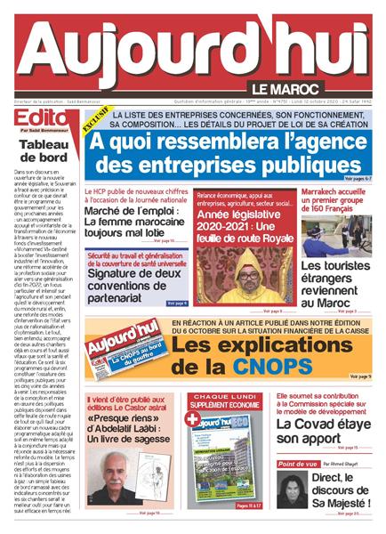 Journal Électronique du Lundi 12 Octobre 2020