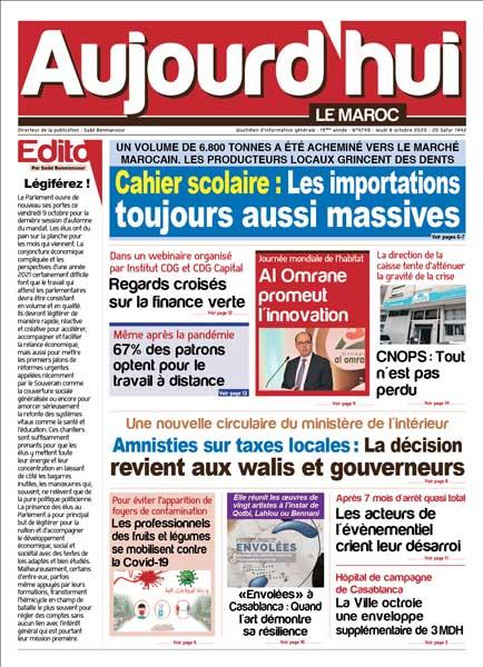 Journal Électronique du Jeudi 08 Octobre 2020