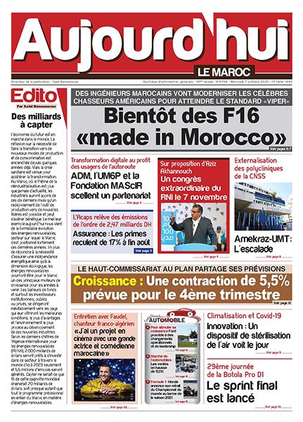 Journal Électronique du Mercredi 07 Octobre 2020