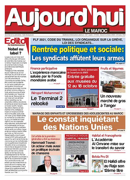 Journal Électronique du Mardi 13 Octobre 2020