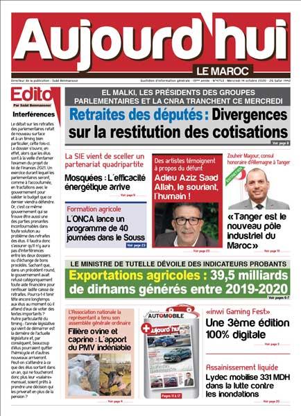 Journal Électronique du Mercredi 14 Octobre 2020