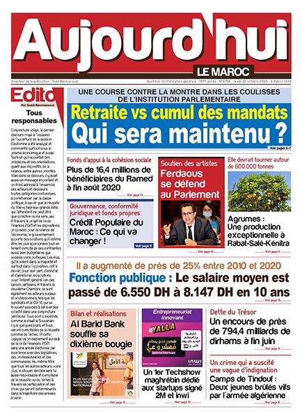 Journal Électronique du Jeudi 22 Octobre 2020