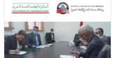Accord de partenariat entre l'Agence  MCA-Morocco et l'INDH