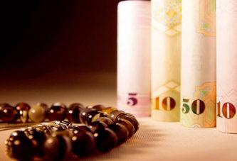 Banques participatives :  La Covid est passée par là !