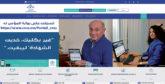 Lorsque le digital s'allie au social  : La CNSS parie sur l'accompagnement en ligne