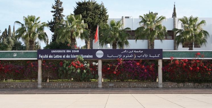 Conférence : L'Afrique dans la pensée de Feu SM Hassan II sous le feu des projecteurs