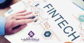 Fintechs : Bank Al-Maghrib fixe le Cap