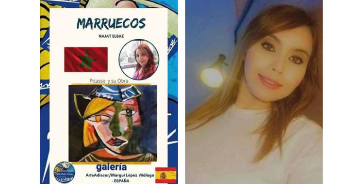 Najat El Baz reproduit avec son propre style une œuvre de Picasso