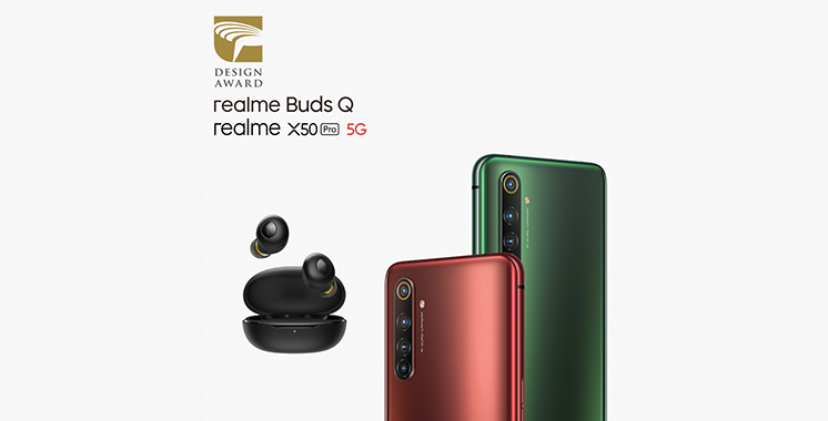 Smartphones : realme remporte  5 prix internationaux de design