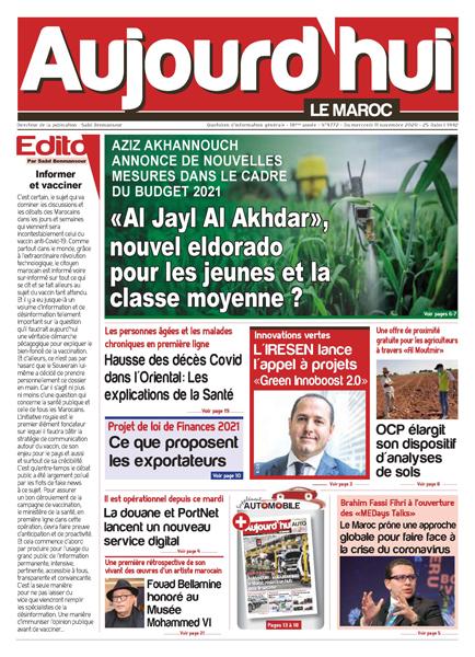 Journal Électronique du Mercredi 11 novembre 2020