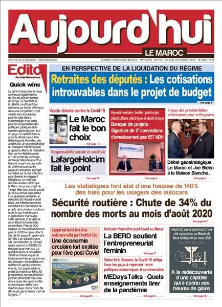 Journal Électronique du Jeudi 12 novembre 2020