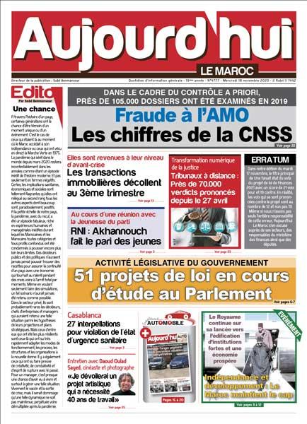 Journal Électronique du Mercredi 18 novembre 2020