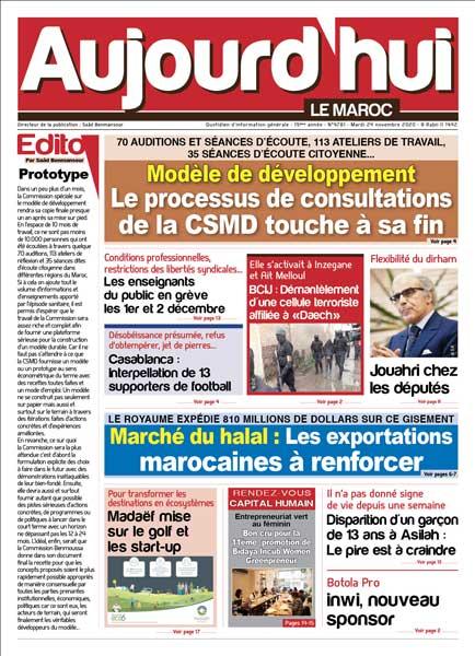 Journal Électronique du Mardi 24 novembre 2020