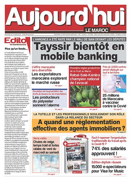 Journal Électronique du Mercredi 25 novembre 2020