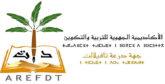 Drâa-Tafilalet : 16.487 candidats pour 1.077 postes d'enseignants et cadres de l'AREF