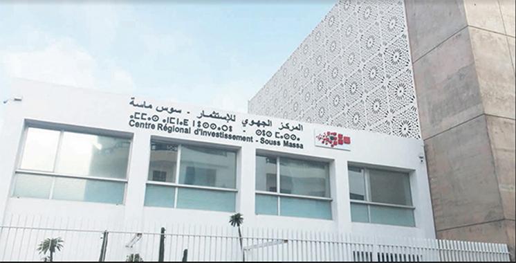 Investissement : Le CRI de Souss-Massa au chevet  des porteurs de projets de Tiznit