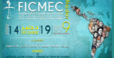 FICMEC 2020 : Une 9ème édition virtuelle qui met à l'honneur l'Amérique latine