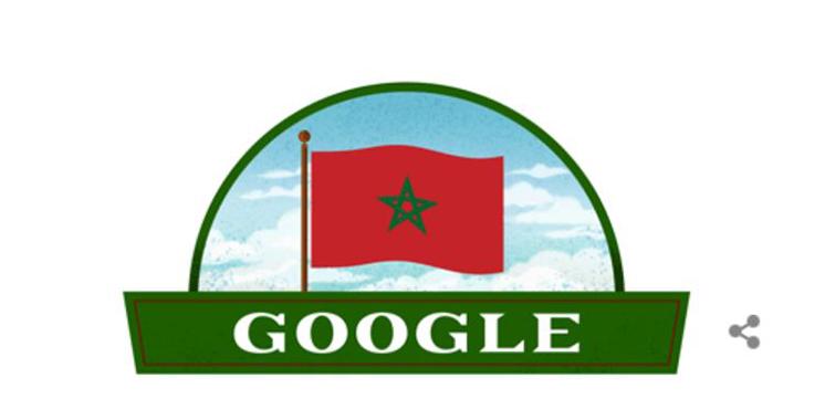 Fête de l'Indépendance : Google célèbre le Maroc