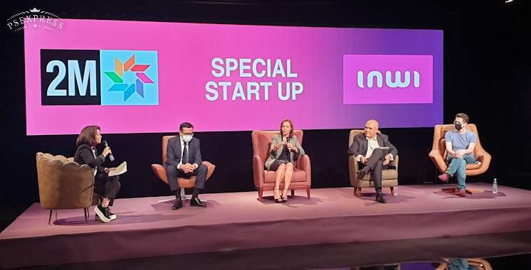 «Qui va investir dans mon projet ? Spécial startups» : Le 1er prime lancé le 24 novembre sur 2M