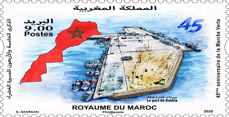 Un Nouveau Timbre Poste Dedie A La 45eme Fete De La Marche Verte Aujourd Hui Le Maroc
