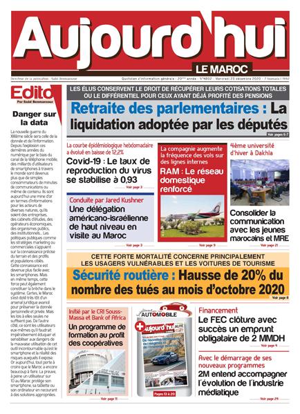 Journal Électronique du Mercredi 23 décembre 2020