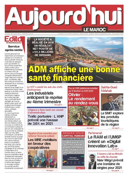 Journal Électronique du Mardi 29 décembre 2020