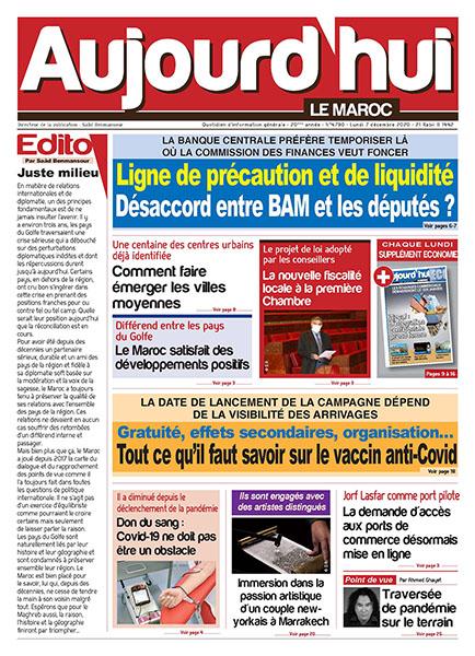 Journal Électronique du Lundi 07 décembre 2020