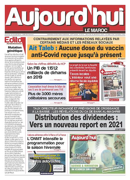 Journal Électronique du Mercredi 16 décembre 2020