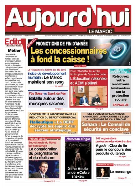 Journal Électronique du Vendredi 18 décembre 2020