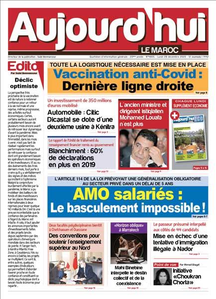 Journal Électronique du Lundi 28 décembre
