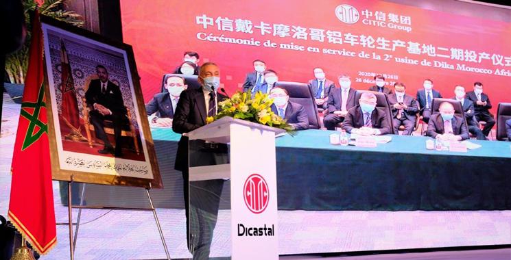 Kénitra : Dicastal Morocco Africa inaugure  sa deuxième usine
