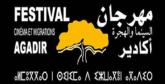 Festival international «Cinéma et migrations» d'Agadir : Une édition digitale du 22 au 26 décembre